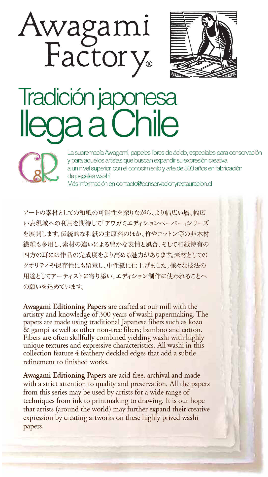 awagamiedtion_chile_2